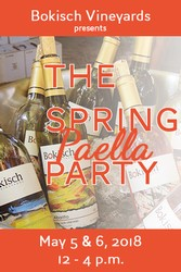 2018 Spring Member Pick-Up Party